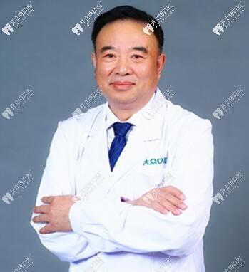 武汉大众口腔医院肖忠吉