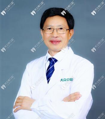 武汉大众口腔医院周先略