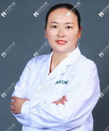 武汉大众口腔医院秦烦