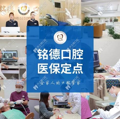 暑期在深圳铭德口腔门诊做牙齿矫正怎么样?听说是院长亲诊!