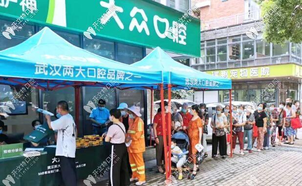 武汉大众文馨街门诊开业现场