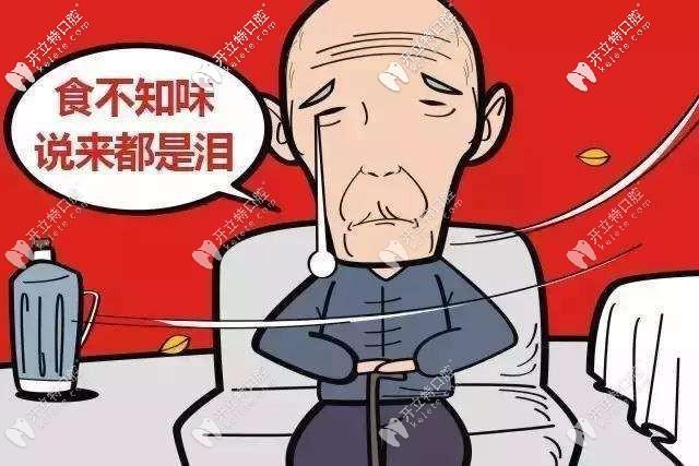 在重庆美奥口腔做单颗种植牙补贴2500元,你领了吗?