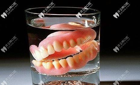 活动义齿比较容易清洗