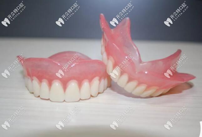 全口吸附性义齿收费价格在此,另附其与普通义齿区别