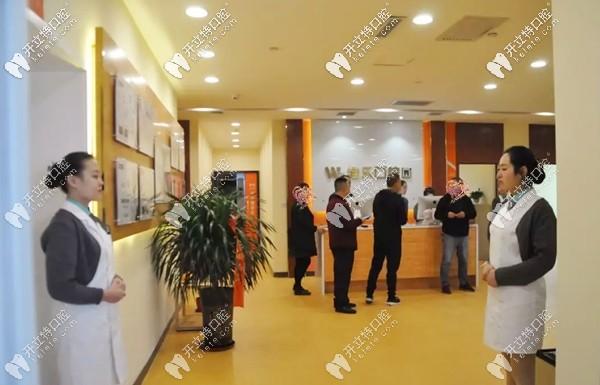 据说原山西医科大口腔医院种植主任定期坐诊太原维乐口腔?