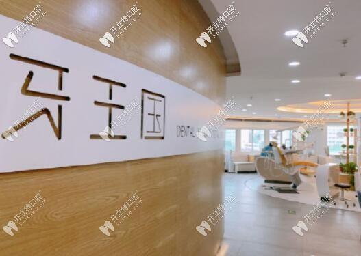 兰州看儿童口腔好的医院竟然有这几家私人牙科