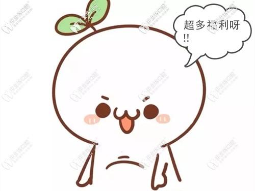 超新超详细的广州圣贝口腔收费价格表你不想看看么?