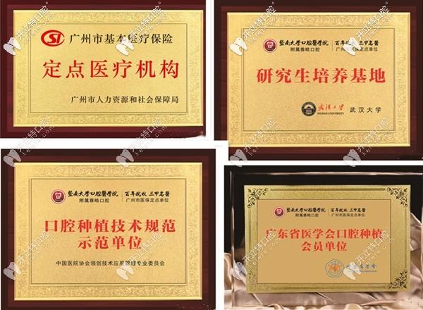 广州天河雅皓是一所高等学府和口腔专科