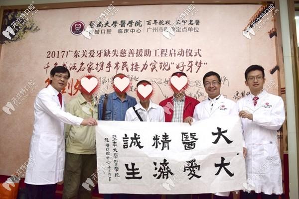 广州雅皓口腔的医疗团队实力非常强大