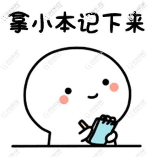 安庆朱小龙口腔医院的价目表及医生介绍,你Get到了吗?