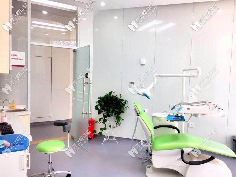 多个独立的诊疗室