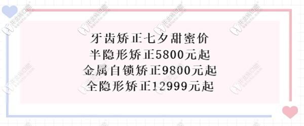 七夕深圳格伦菲尔做国产金属自锁牙套价格一般多少钱?