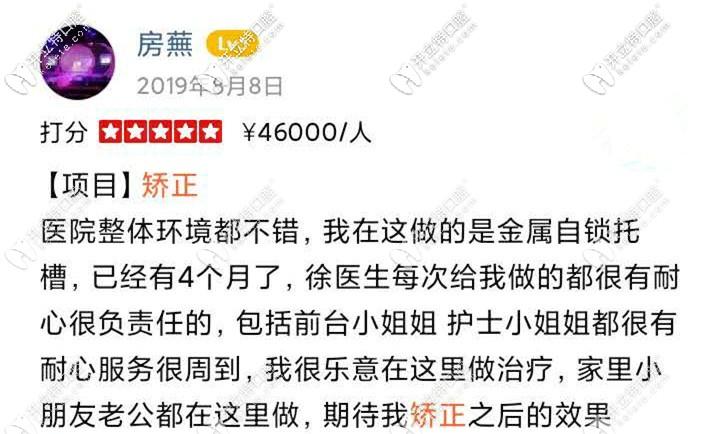 我来自上海长宁区,问下美奥口腔做3m自锁牙套可靠吗