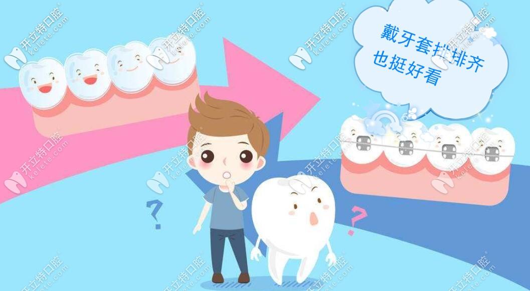 看郑州金水区唯美口腔的正畸价格,主要是在这整牙还便宜