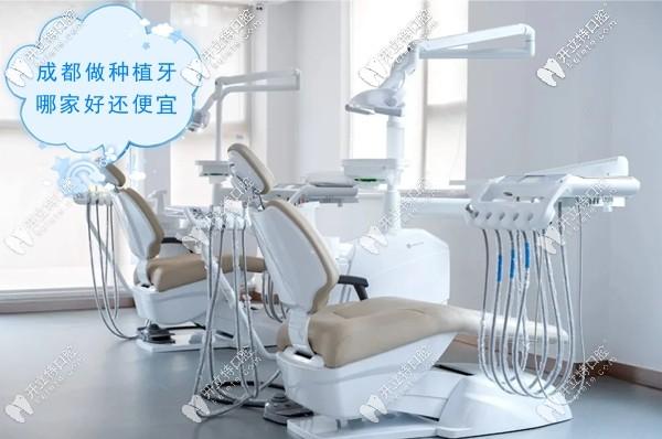 成都做即刻种植牙收费便宜还种得好的牙科,为啥是这几家