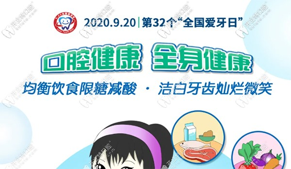坐标南京江宁区,想知道做固定普通金属箍牙的价格是多少?