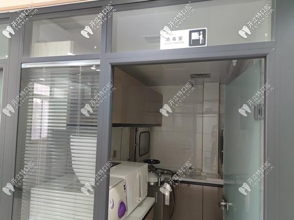 专门的消毒室