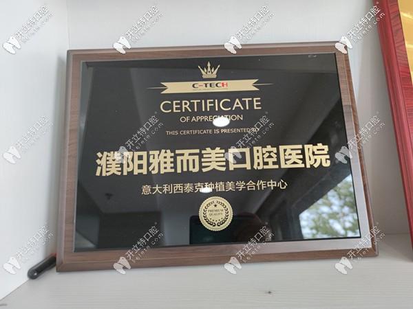 合作种植体厂家保障质保