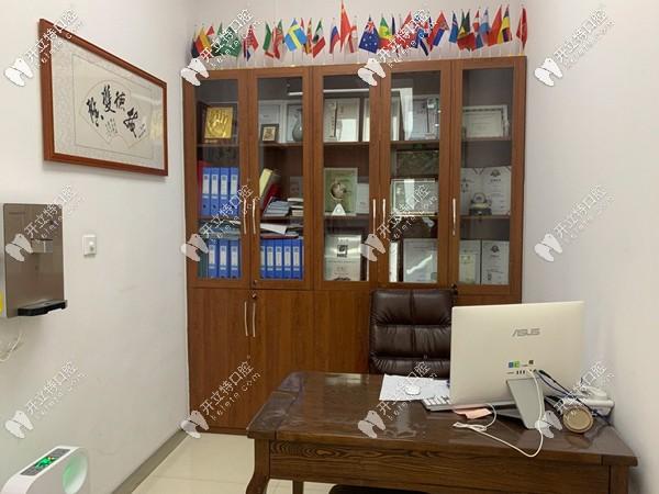 独立的面诊室