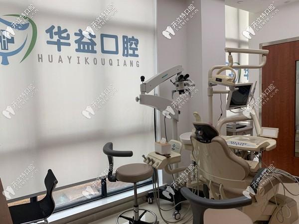 先进的诊疗牙椅