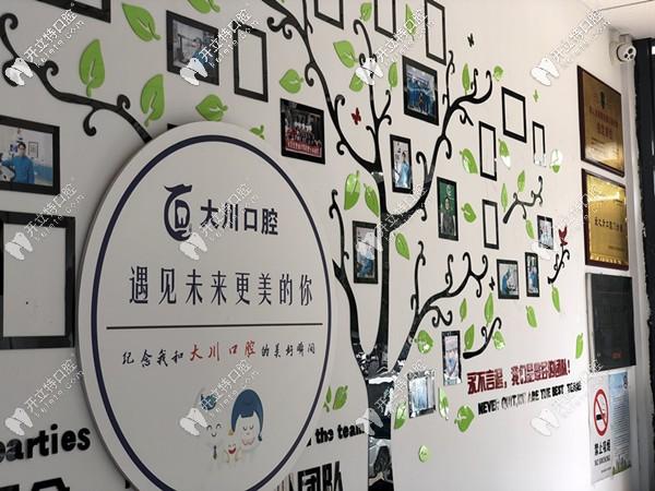 温馨的照片墙