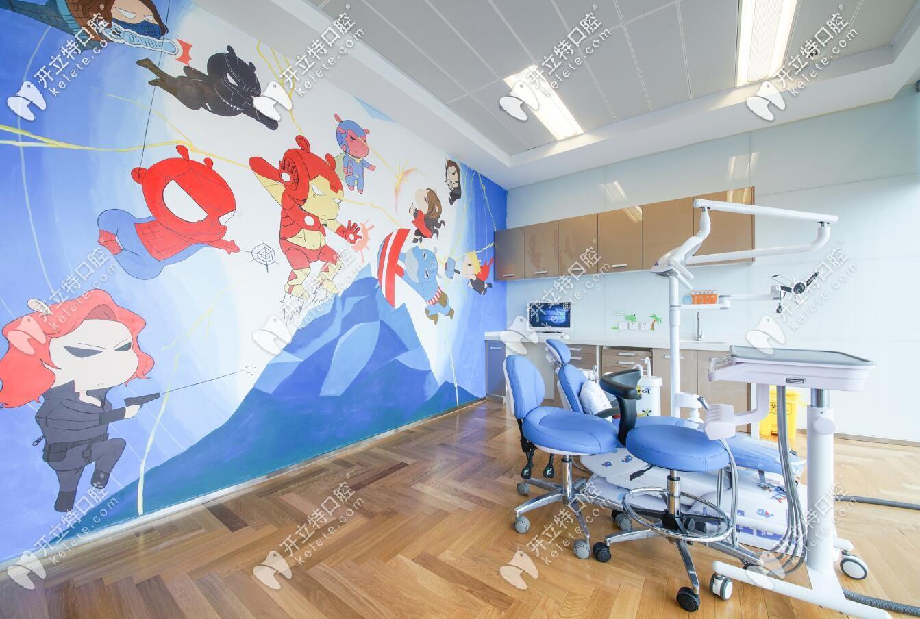成都河马口腔儿童诊疗室