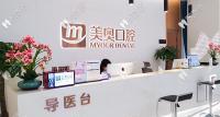 在重庆做进口奥齿泰allon4全口种植牙要多少钱?