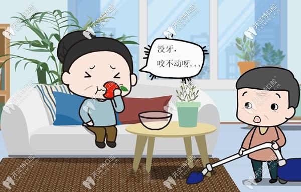更新广州荔湾区穗华口腔医院的即刻负重种植牙案例