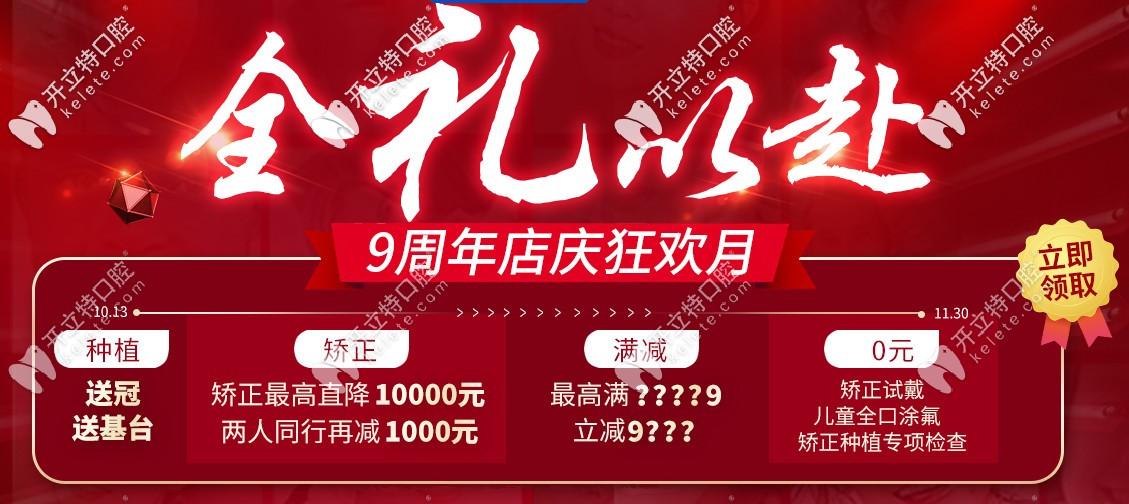 上海圣贝口腔做隐适美隐形矫正的价格