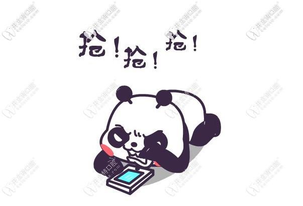 上海圣贝口腔优惠细则