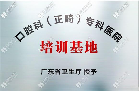 关于广州暨大穗华口腔做牙齿矫正多少钱这个问题,有答案啦
