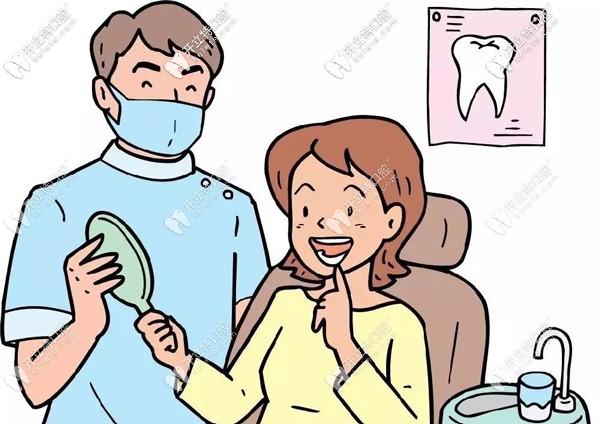 广州广大穗华等做种植牙有名医坐诊