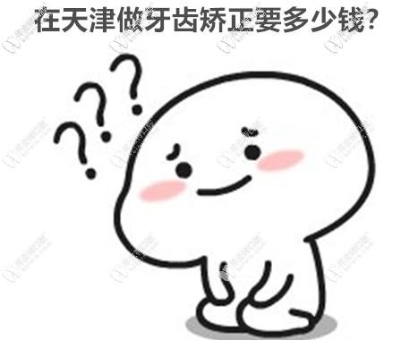 u=167025688,3326881851&fm=26&gp=0_副本.jpg