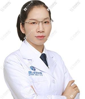 深圳拜尔口腔门诊部黄锦梅
