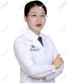 深圳拜尔口腔门诊部尹颖