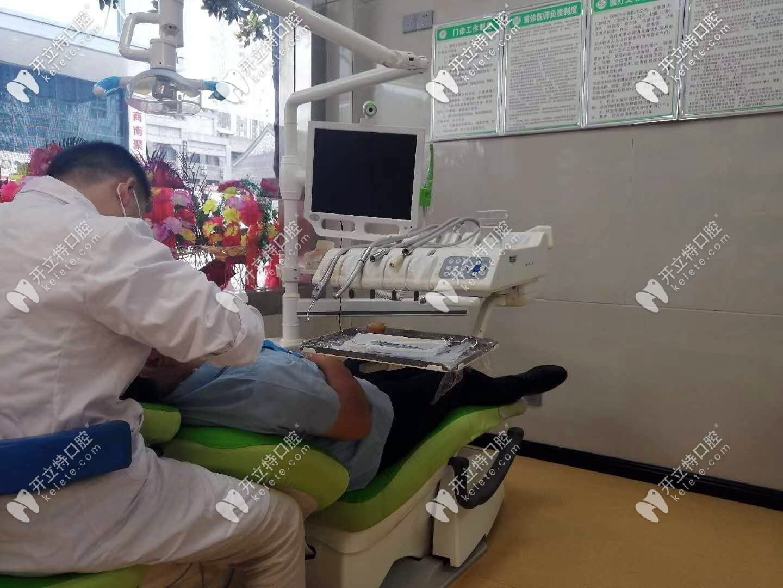 牙易口腔诊室
