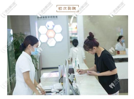 正畸拔牙4颗有危险吗?我在广州广大口腔箍牙经验分享给你