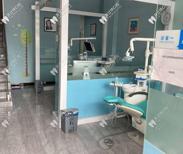 佳诺口腔的诊疗室