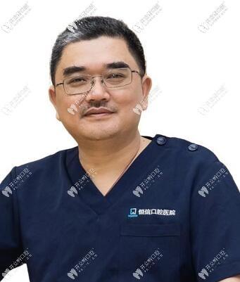 河源恒信口腔医院黄志斌
