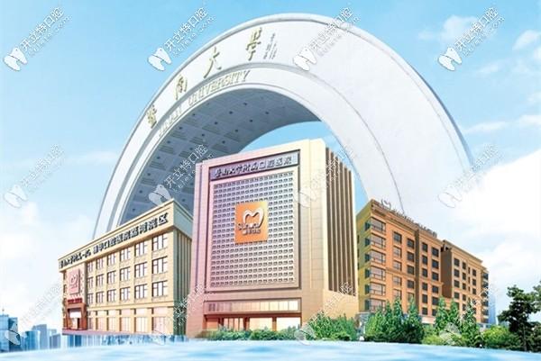 广州暨大穗华口腔医院是否正规靠谱?这有详细介绍,请查看吧