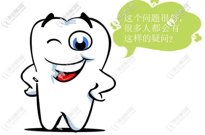 牙周刮治和洗牙的区别在哪?哪个更疼?