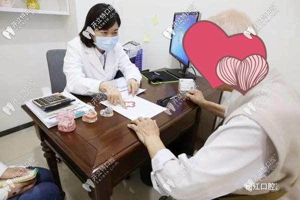 高龄老人在广州穗江口腔的种牙记-全口8颗种植牙即种即用!