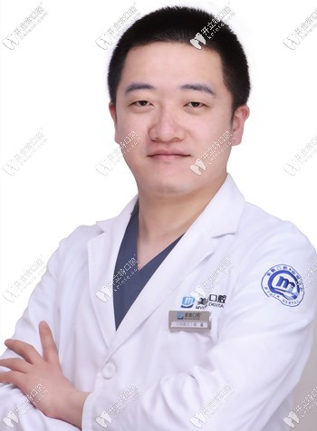 乌鲁木齐美奥口腔门诊部胡鑫