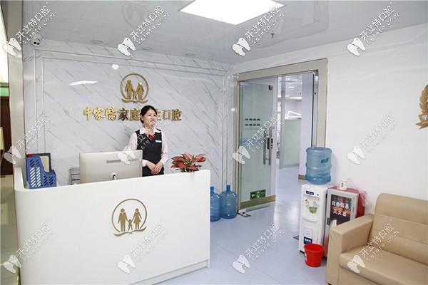 广州种牙比较好的医院有哪些?中家医家庭口腔你得知道