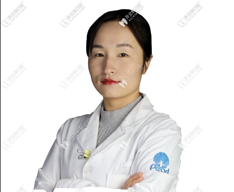 西安圣贝口腔门诊部杜改萍