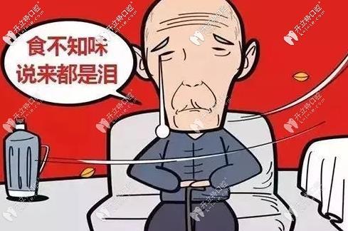 探秘昆明美奥口腔医院—64岁顾大爷坚决做种植牙的原因!