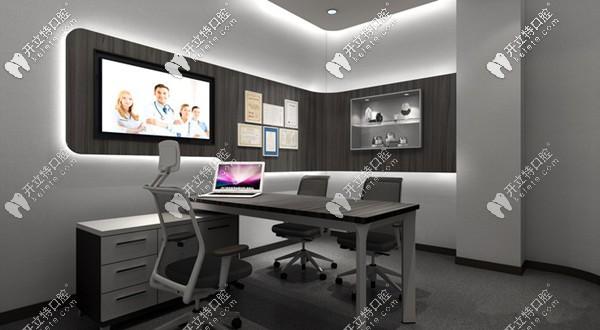 鼎植口腔的面诊室