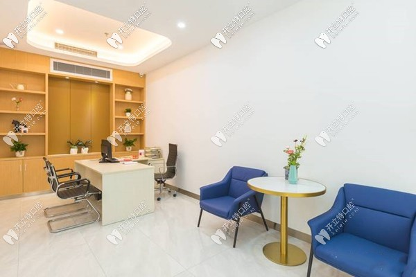 广州三仁口腔咨询室