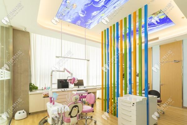 广州三仁口腔儿牙诊疗室