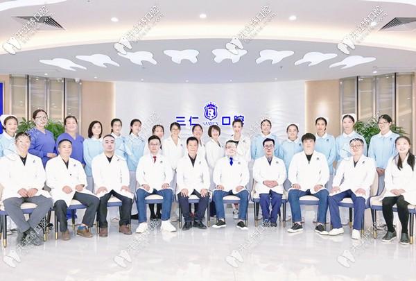 广州三仁口腔的医疗团队
